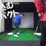 スイングの質はインパクトゾーンの長さとフィジカルで決まる【天沼知恵子プロとゴルフ談義③】
