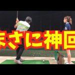 【超極秘㊙️】ゴルフ 神スイングになるための基本 徹底解説‼️✨