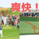【ゴルフ】気持ち良過ぎ…!!世界の天才的なホールインワンを厳選!!【Hole in One】Best Hole in One!!amazing collection!!